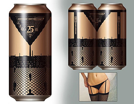 beverage_packaging_design_1