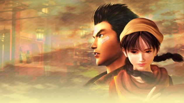 Shenmue_1