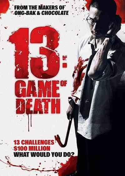 movie_game_of_death